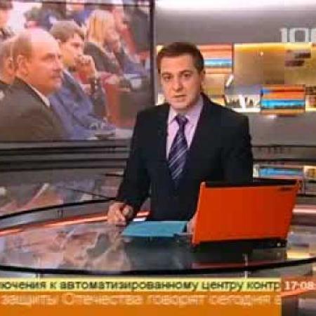 """""""Моряки в Отечественной войне 1812 года"""""""